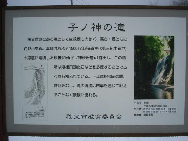 konokami101