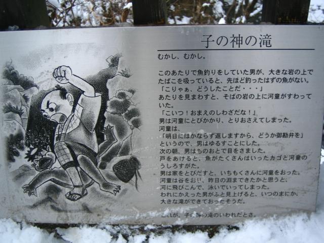 konokami102