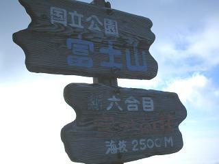 fuji220