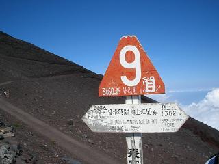 fuji263