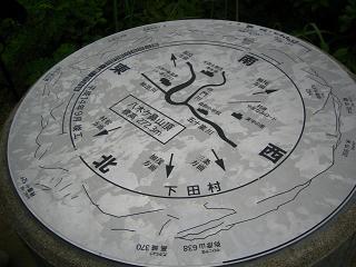 himesayuri268