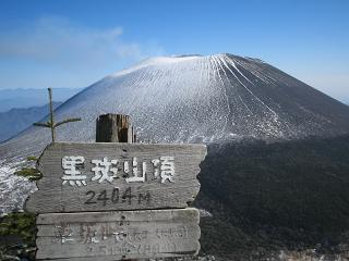 kurohuyama201