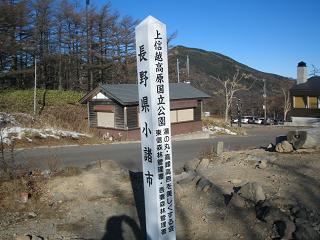 kurohuyama214