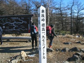 kurohuyama252