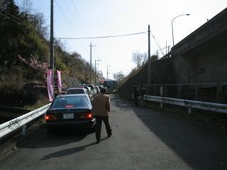 matudayama212