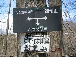 midouyama207