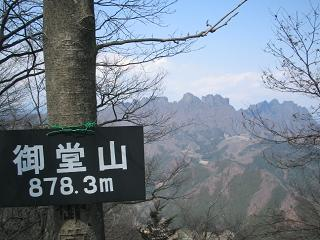 midouyama211