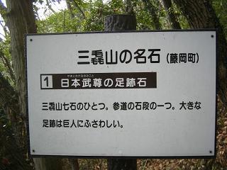 mikamoyama217