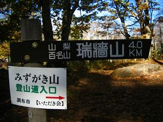 mizugaki-215