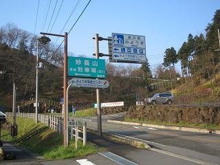myougi-katakuri201