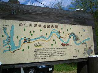 naonisawa201