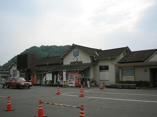 narukamiyama201