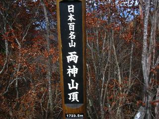 ryougami-kouyou256