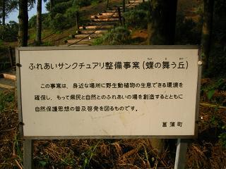 sirasagi201