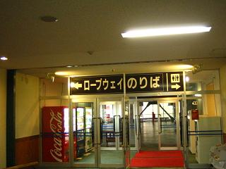 tanigawadake203
