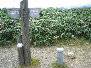 tanigawadake278