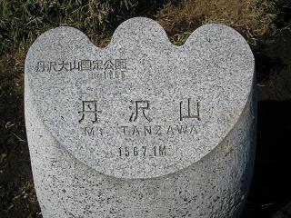 tanzawa280