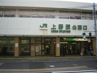 ueno210