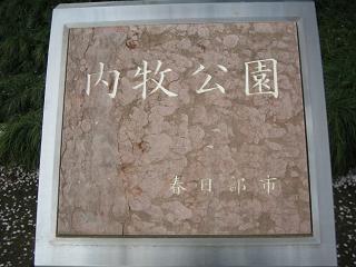utimaki201
