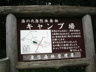 yunomaru292
