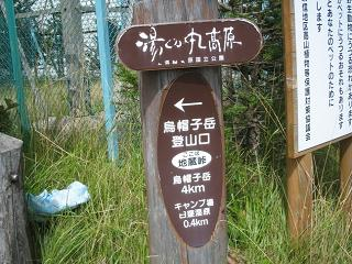 yunomaru297
