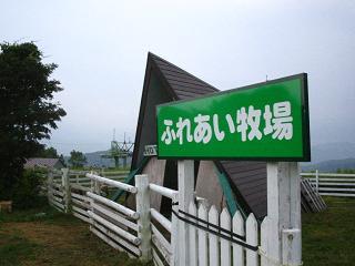 zyoushuhodaka267
