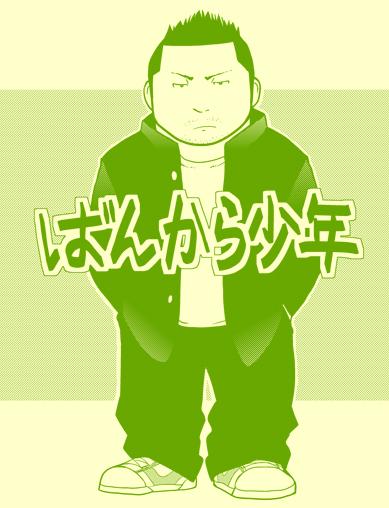 ayachan_sample.jpg