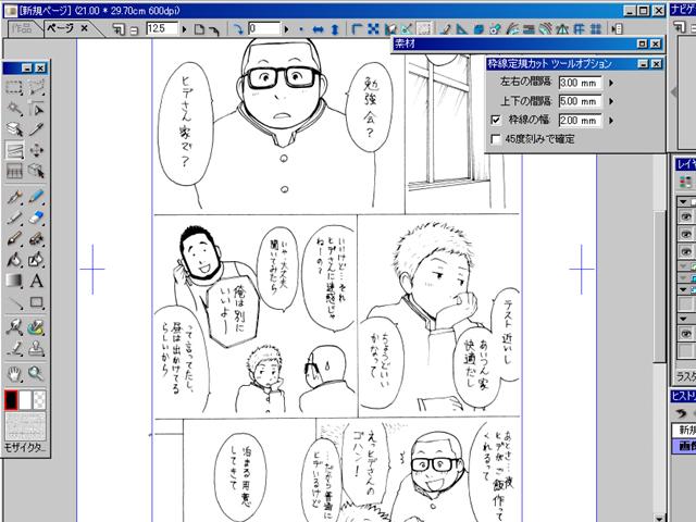 screen01.jpg