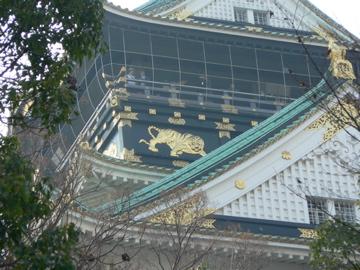大阪城 虎