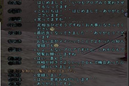 ・貞ッセ隧ア_convert_20110830142136