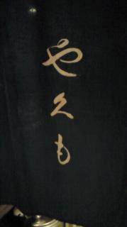 20080204135703