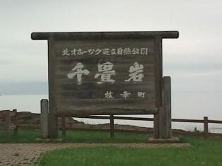 2011-07-17-04.jpg