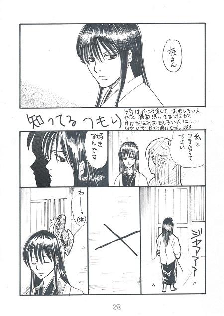 ヅラ魂11burogu