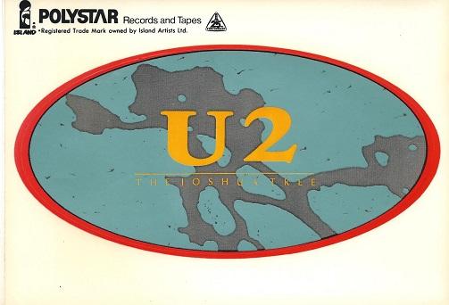 U2シール2