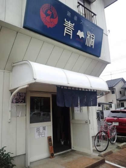 青桐店110823b