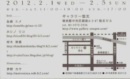 dm201202-1.jpg