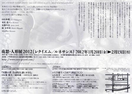 dm20121192.jpg