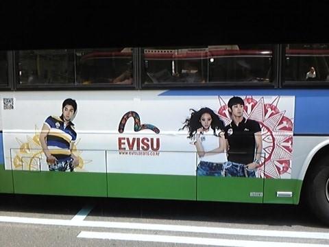 EVISUBUS1