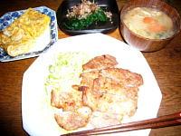 2月13日の夕食