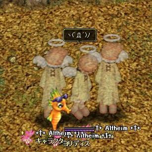 3天使・・・
