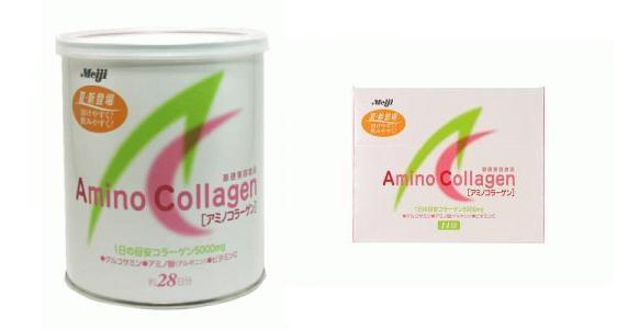 amino2.jpg
