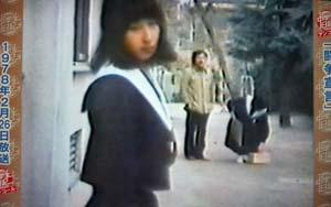 中学生日記 闘争宣言 名古屋襟 セーラー服 襟カバー 女子中学生