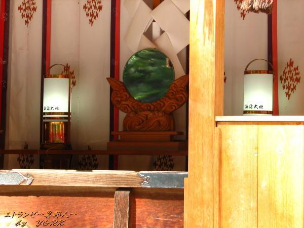 1552諏訪大社秋宮110816