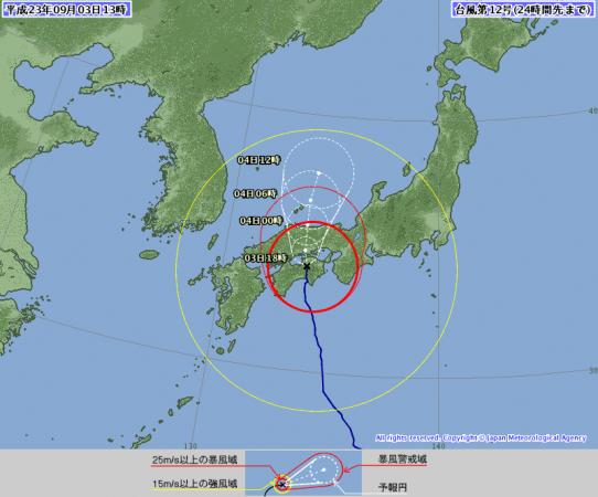 台風12号9/313時