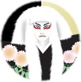 kagami_jisi-1.jpg