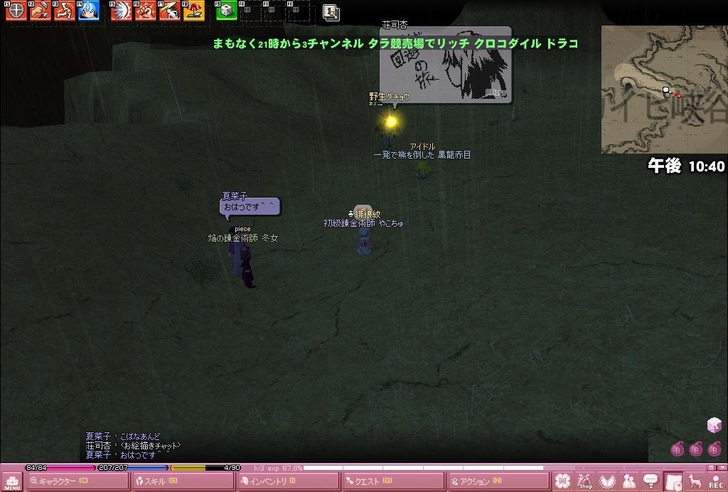 yako1495.jpg