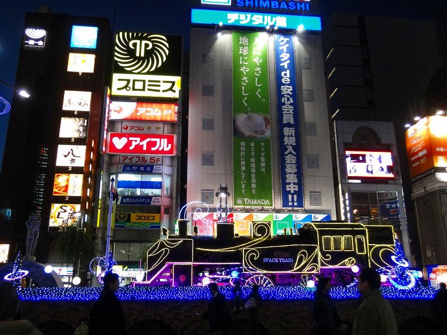 新橋蒸気イルミネーション00