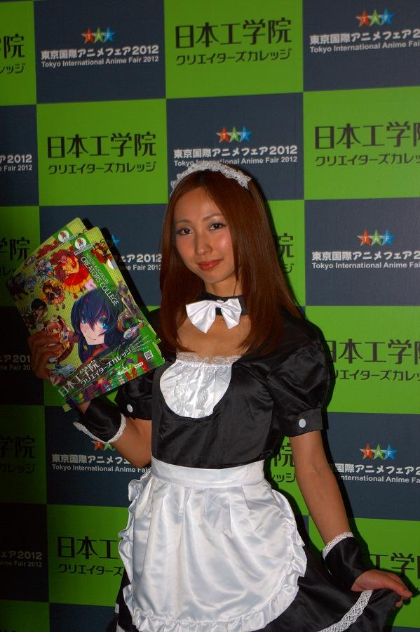 国際アニメコンパニオン01