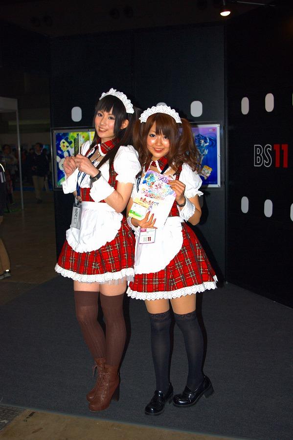国際アニメコンパニオン12