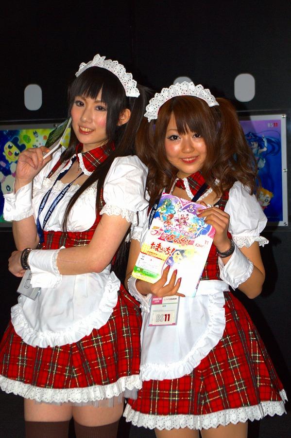 国際アニメコンパニオン13